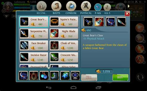 order and chaos apk fictionattic 187 archive 187 order and chaos cracked apk