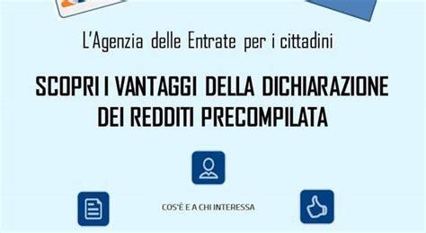 ufficio delle entrate roma orari rieti l agenzia delle entrate spiega la dichiarazione