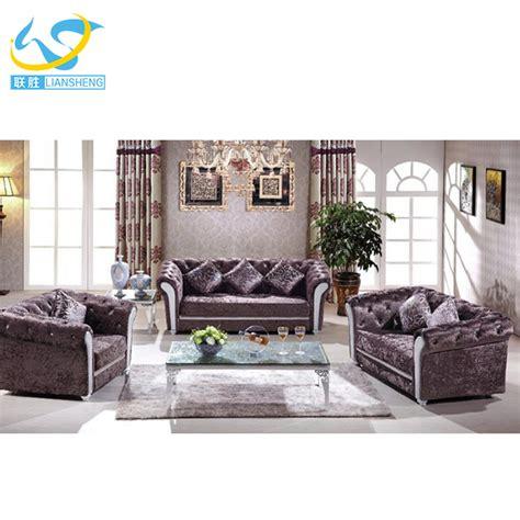indian sofa sets ws 74 modern style teakwood wooden sofa