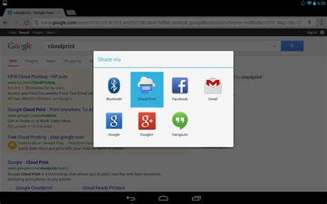 android printer app new app releases official cloud print app update apk available for