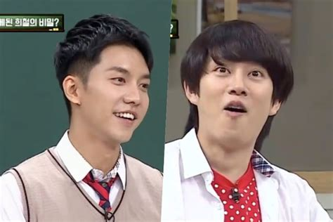 lee seung gi on knowing brother especial quot knowing brother quot parte 2 lee seung gi revela