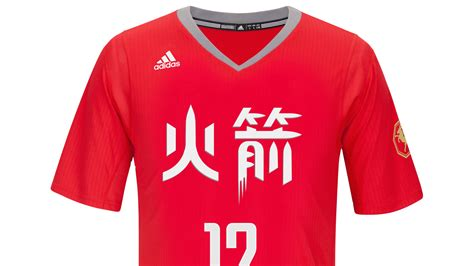 new year nba jersey 2015 why the nba is breaking out special uniforms for