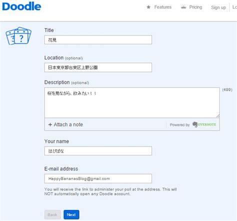 doodle poll gmail アプリもアカウントも不要で超便利 友人との予定調整は doodle であっという間に日程決まり happy