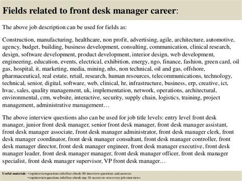 front desk questions front desk questions