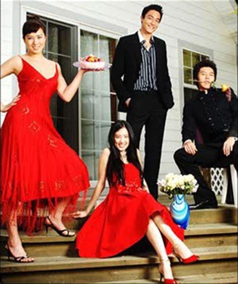 Novel Korea My Name Is Sam Soon By Ji Su Hyun octubre 2012 andreaneyraegocheaga