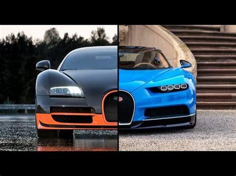 bugatti chiron supersport bugatti chiron vs bugatti veyron super sport youtube