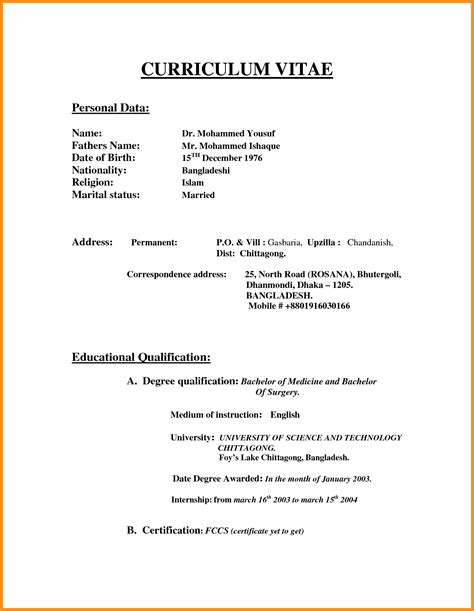 Resume Format On Word by 5 Marriage Resume Format In Word Musicre Sumed