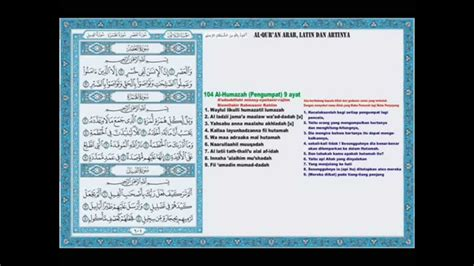 Juz Amma Terjemahan Bacaan juz amma bacaan 104 al humazah pengumpat dengan