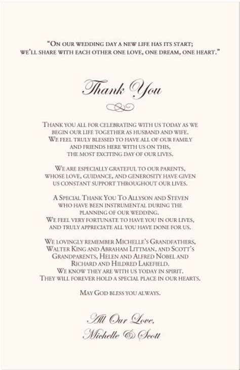 Best 25 Wedding Thank You Wording Ideas On Pinterest