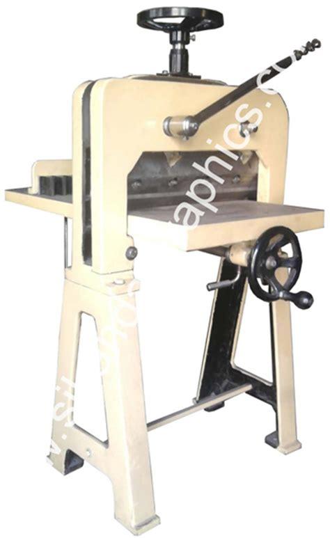 Small Paper Machine - small paper cutting machine