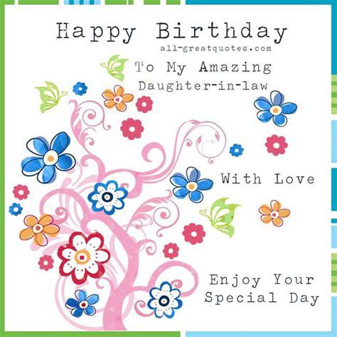 happy birthday auntie images happy birthday to my amazing in with