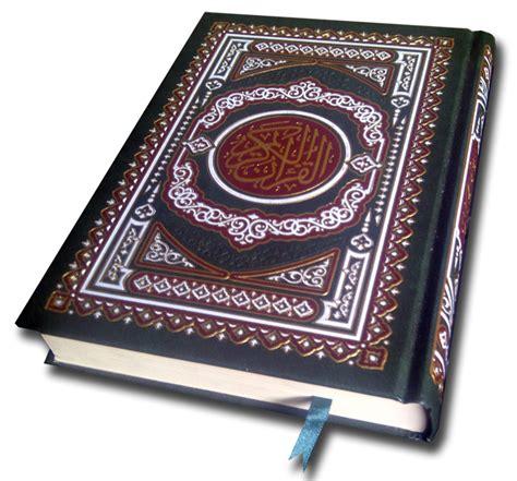 Al Quran Utsmani Darussalam A5 al quran utsmani a5 suriah jual quran murah