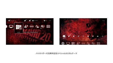 ps4 themes resident evil umbrella corps ps4 model announced for japan gematsu