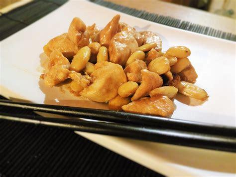 cucina cinese pollo alle mandorle pollo alle mandorle almond chicken i my