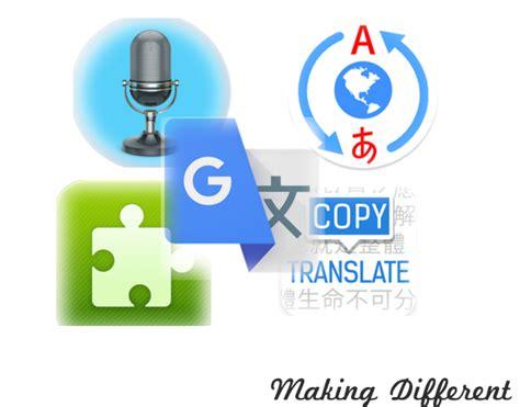 best translators top 5 best translation apps for android
