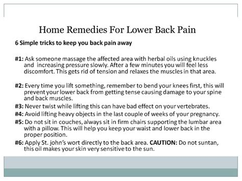 home remedies for lower back