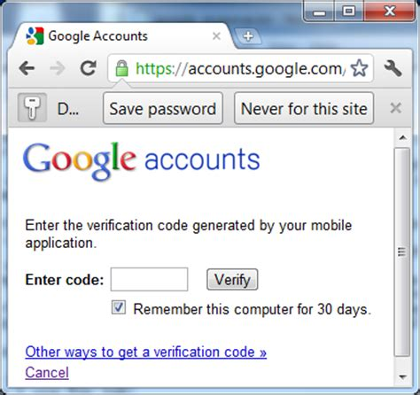verification code a 2 step verification vulnerability
