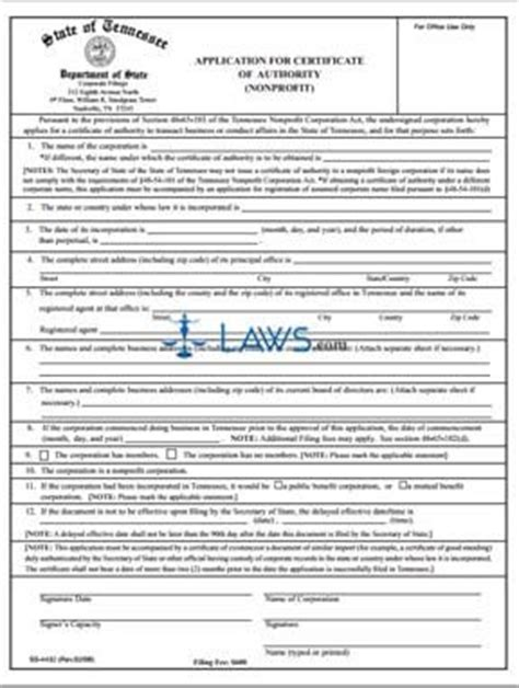 form ss 4432 application for certificate of authority