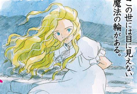 le layout en animation le film anime omoide no marnie en chara design