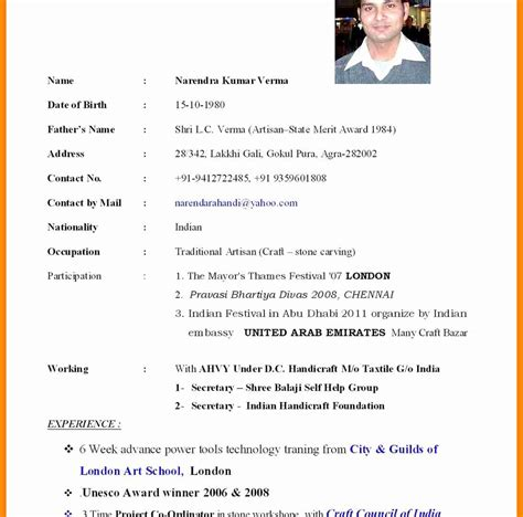 marriage resume format for pdf 15 biodata marriage format the principled society