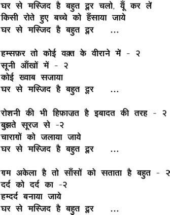 madam query biography in hindi pdf ghalib shayari hindi new calendar template site