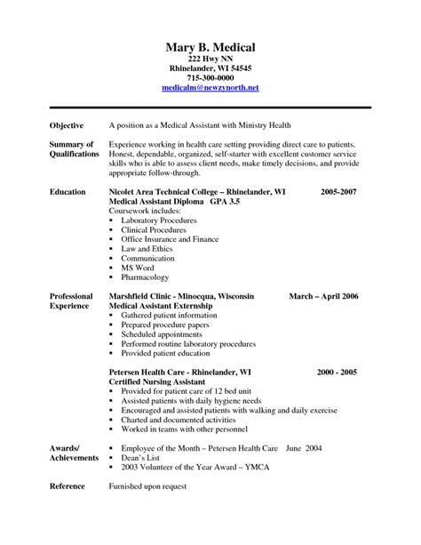 certified assistant resume sle 2016