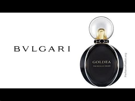Bvlgari Omnia Goldea bvlgari goldea the perfume