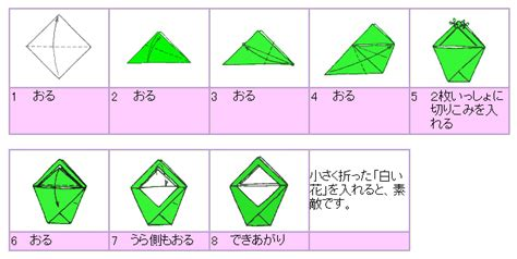 Easy Origami Flower Step By Step - origami flower easy step by step driverlayer search engine