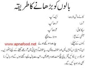 dubla hone ki tips picture 1