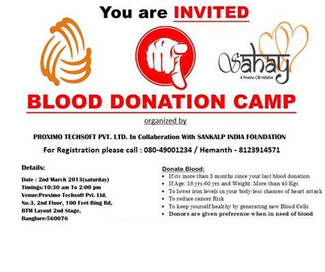Blood Donation Letter Invitation invitation blood donation c proximo
