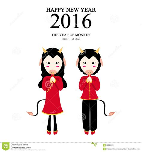 new year 2016 year of the ox happy new year 2016 of monkey but i m ox stock vector