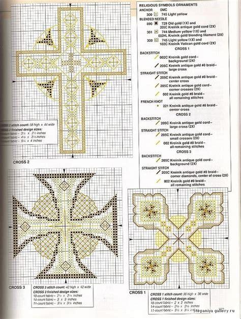 imagenes catolicas en punto de cruz 341 best images about punto de cruz religioso on pinterest