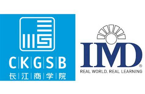 Imd Lausanne Mba Ranking by Enterate Mundo Los Mejores Mba Internacionales Programas