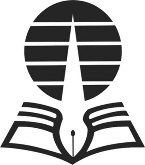 logo universitas terbuka ut gratis