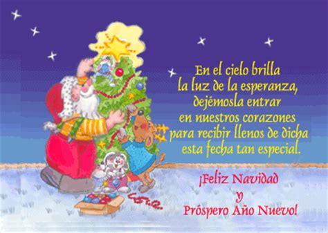 imagenes navideñas con dedicatorias postales de navidad con dedicatorias de todo navidad