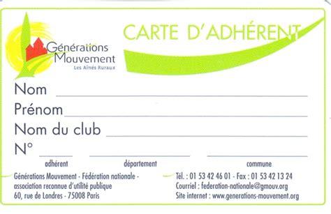 Carte De Membre Association Modèle model 233 carte de membre association gratuit