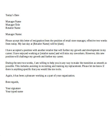 appointment letter retail store manager resignation letter for manager free formal