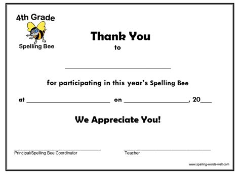 1st prize certificate template find your spelling bee certificate here