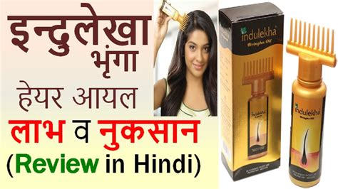 Hair Dryer Benefits And Side Effects indulekha hair review in use benefits side