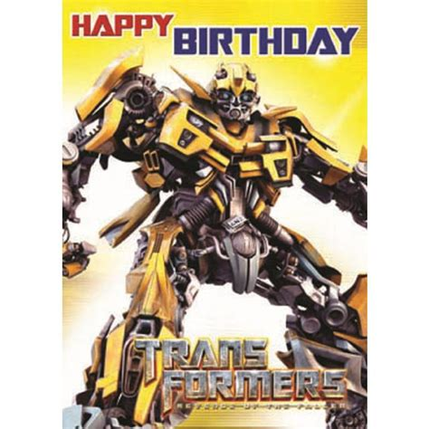 Ocado Gift Card - transformers birthday card from ocado