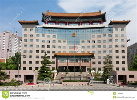 Government Office by Typical Government Office Stock Images Image