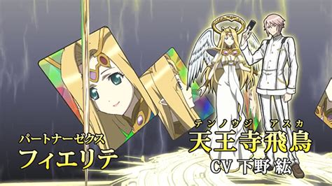 Anime Z X Ignition by L Anime Z X Ignition En Character Vid 233 O