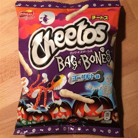 Japans New Snack Strawberry Cheetos by 50 Best Images About Cheetos Flavors On