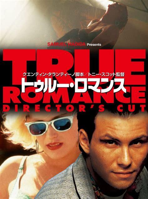 true romance film watch online watch true romance full movie online