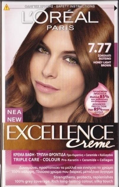l oreal excellence no 6 7 σοκολατί skroutz gr l oreal excellence no 7 77 σοκολατί φωτεινό skroutz gr