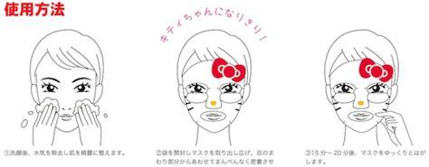 Sanrio Japan Narikiri Hello Blue Mask hello narikiri pack sanrio character skincare mask ebay