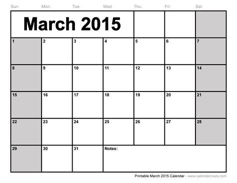 Calendar 2017 Printable By Month 2015 Calendar Printable By Month 2017 Printable Calendar