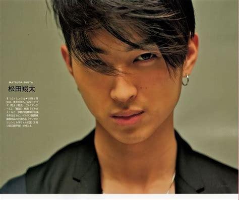 masaki okada official instagram matsuda shota damn that smirk 松田翔太 pinterest