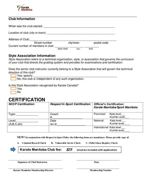 martial arts contract template club instructor application form karate manitoba 2012 2013