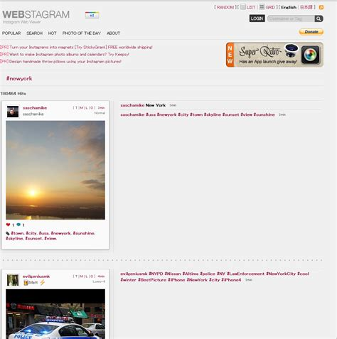 Webstagram Search Webstagram An Instagr Am Web Search Engine Ghacks Tech News